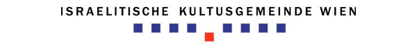 Logo Israelitische Kultusgemeinde Wien